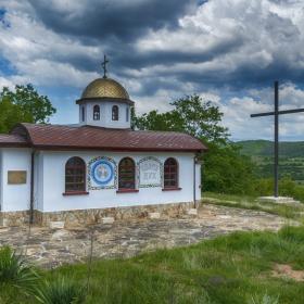 Параклис Свети Дух