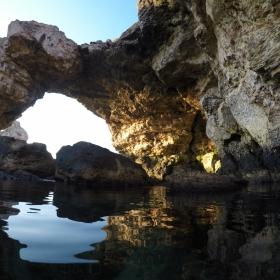 Арката на Тюленово