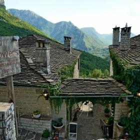 Папико - Zagori Region, Greece